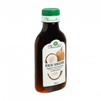 Масло косметическое кокоса mirrolla, 100 мл.