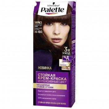 Крем-краска для волос palette, тон wn3, золотистый кофе
