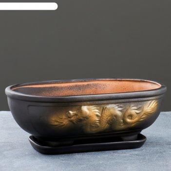 Фигурное кашпо бонсай большой дракон 21х31х11см черное золото