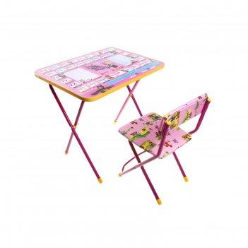 Набор детской мебели маша и медведь. азбука 3 складной: стол, стул мягкий