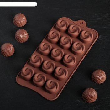 Форма для льда и шоколада 21,5х11,5 см завиток, 15 ячеек