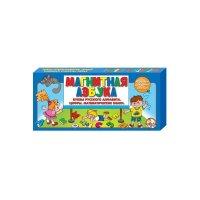 Настольная игра магнитная азбука, 79 элементов
