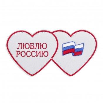 Маска для сна фигурная люблю россию