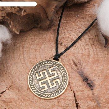 Славянский оберег из ювелирной бронзы боговник покровительство светлых бог