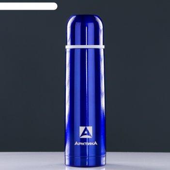 Термос арктика, 500мл, вакуумный синий, микс