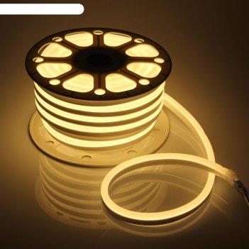 Гибкий неон 15 х 25 мм, 25 метров, led-120-smd2835, 220 v, теплый белый