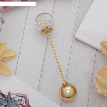 Булавка волшебный шар, цвет белый в золоте
