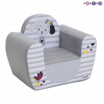 Мягкая игрушка кресло  крошка ди