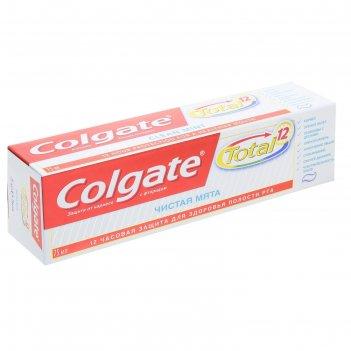Зубная паста colgate total 12 «чистая мята», 75 мл