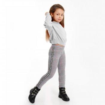 Брюки для девочки, цвет серый, рост 128 см