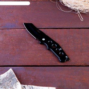 Нож перочинный складной круги, лезвие 6,5 см