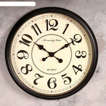 Часы настенные, серия: интерьер, карат, черные, d=51см