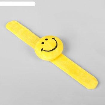 Игольница на браслете «смайл», 23 x 6,5 см, цвет жёлтый