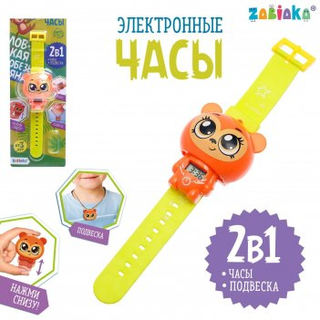 Электронные часы «ловкая обезьяна», цвет оранжевый