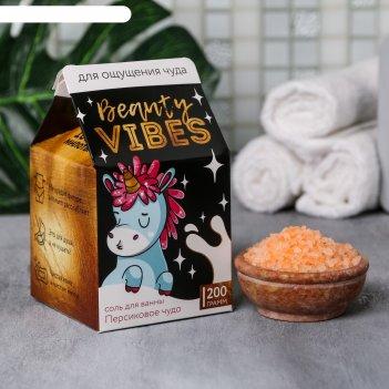 Соль в коробке молоко beauty vibes, персик, 200 г