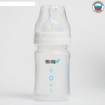 Бутылочка для кормления, широкое горло ultra med, 150 мл., от 0 мес., медл