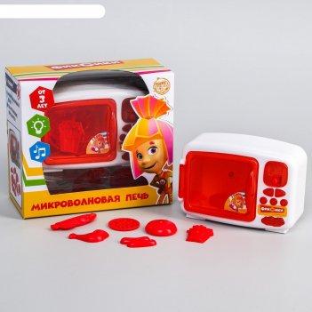 Игровой набор фикси-микроволновка с продуктами. световые,звуковые эффекты