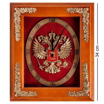 Пк-210 настенные часы герб россии