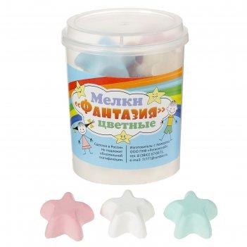 Мелки цветные 15 шт. 10 цветов «фантазия» в форме звездочки, пластиковая б