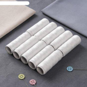 Нитки швейные, 10шт, цвет белый