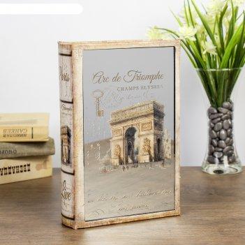 Сейф-книга дерево триумфальная арка кожзам, зеркальная 24х16х5 см