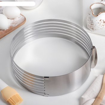 Форма разъёмная для выпечки кексов и тортов с регулировкой размера 25-30 с