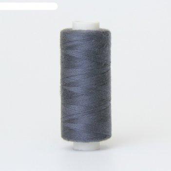 Нитки, 366 м, цвет бледно-синий