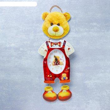 Часы настенные, серия: детские,  мишка в комбинезоне, 16х42 см