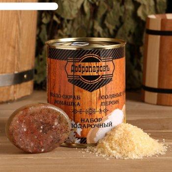 Набор в банке мыло ромашка, соль для бани с персиком