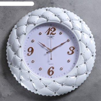 Часы настенные круглые выпуклые ромбики, d=51 см, белые со стразами