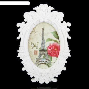 Фоторамка пластик 13х18 см овал цветение белая 18,5х27,5 см