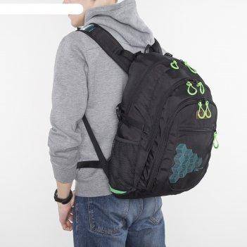 Рюкзак туристический, 2 отдела на молниях, 4 наружных кармана, цвет чёрный