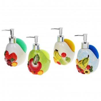 Дозатор для моющего вещества с подставкой для губки фрукты, цвета микс