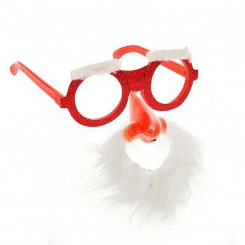 Очки карнавальные дед мороз, большой нос