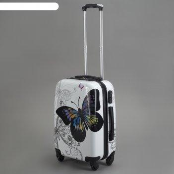 Чемодан малый бабочка, 4 колеса, кодовый замок, цвет белый