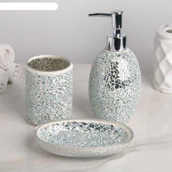 Набор для ванной 3 предмета (дозатор, мыльница, стакан), зазеркалье, сереб