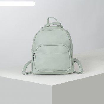 Рюкзак молод l-892058, 24*9*29, отд на молнии, 3 н/кармана, мятный