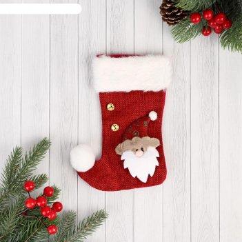 Носок для подарков помпошка 15*18 см, дед мороз