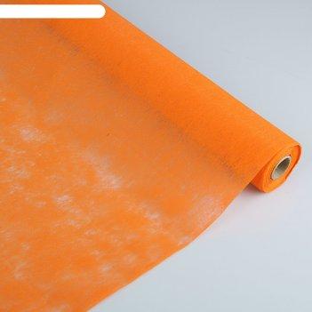 Фетр однотонный,оранжевый, 0,5 x 20 м