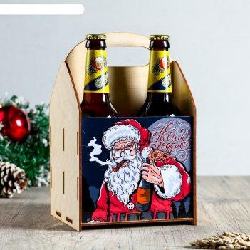Ящик под пиво с новым годом! дед мороз с сигарой