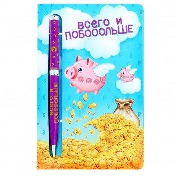 Ручка подарочная всего и побольше