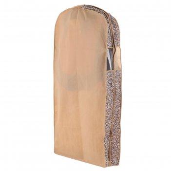 Чехол для одежды двойной 60х130х20 см сафари