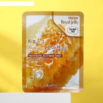 Тканевая маска 3w clinic с пчелиным маточным молочком, 23 мл