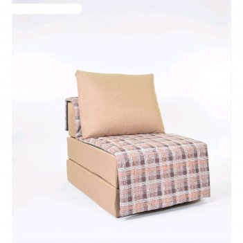 Кресло-кровать «харви» с накидкой-матрасиком, размер 75 x 100 см, песочный