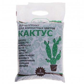 Почвогрунт для кактусов 3 л (1,8 кг) гумимакс