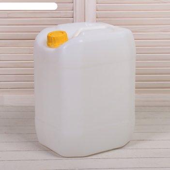 Канистра пищевая, 20 л, горловина 4.5 см, белая