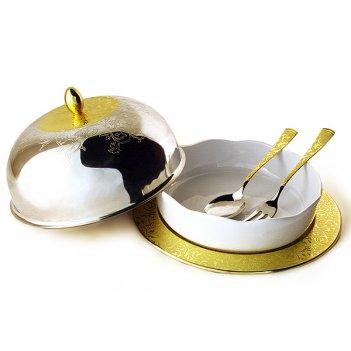 Круглое блюдо для горячего с крышкой с фарфоровой вставкой с