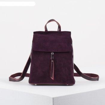 Рюкзак молод l-x0722, 20*8*24, замша, отд на молнии, 2 н/кармана, бордовый