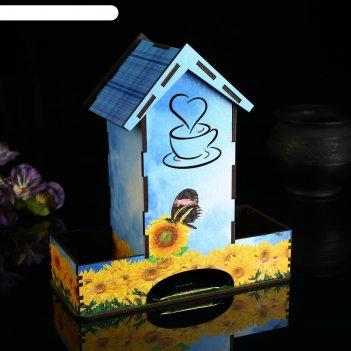Чайный домик с отсеками для хранения желтые цветы