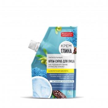 Крем-скраб для лица «крем-глина народные рецепты» питательный, 50 мл.
